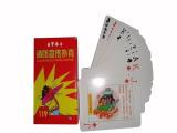 广告扑克牌定制批发消防宣传礼品厂家制作纸牌印刷logo