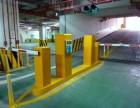 青岛智能停车场管理系统 停车场收费系统 电动停车道闸安装