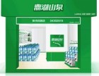 海珠工业大道鼎湖山泉送水店的服务电话