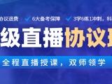 重庆专业会计培训学校 白班 晚班 周末班