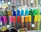 全新24色水彩笔58盒便宜处理.