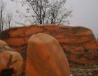 陕西景观石E101
