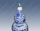 定制装饰陶瓷酒瓶,工艺陶瓷酒瓶,高档陶瓷酒瓶厂家
