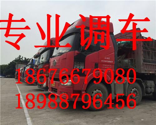 深圳到江门回头车展厅设备搬迁平板车托运