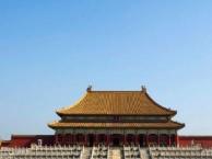 纯玩北京双卧五日游