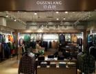 鹤壁品牌折扣男装店加盟 免费铺货0加盟费 格蕾斯奥特莱斯
