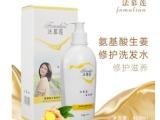 广州市 生姜洗发水 强根健发