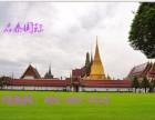 郑州启泰国际为赴泰试管客户提供一条龙服务