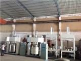 深圳免钉胶 美缝剂生产设备 罗湖行星动力混合搅拌机厂家