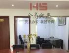 西湖国际 130平 精装 4个办公室 全套家具
