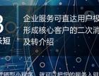 迅驰网络科技有限公司免费制作微信小程序