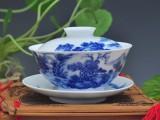 大容量陶瓷茶杯带盖青花瓷马克杯定制LOGO办公室商务会议水杯