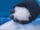 陵水專業各類食用冰,碎冰,工業冰塊,降溫冰塊,干冰配送