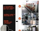 成都速源汽车快速智能换胎神器加盟 工程机械