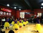 儿童民族舞新班开课了 超值价格,超专业老师,超舒适舞房