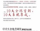 广州书法培训班哪间好 印功夫智能书画院