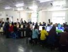 东莞桥头培训学校学习电脑培训 平面设计 淘宝培训