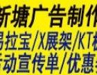新塘菜单菜谱菜牌公司logo优惠券企业文化墙设计