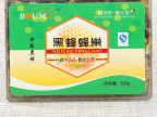 新疆伊犁山花蜜纯天然巢蜜盒装 黑蜂蜂蜜巢原生态500g 产地货源