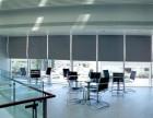 唐山电动窗帘订做唐山学校办公楼大厦工程卷帘天棚帘
