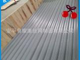 专业生产 外墙幕墙装饰网 外墙金属装饰网 外墙装饰网定制