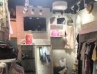 (个人)繁华商场有执照 饰品 服装店转让L