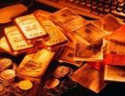 郑州黄金回收电话郑州哪儿有收黄金的