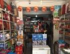 小西街 滨江花园住宅底商急售 47平米有房本可按揭