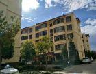 清和苑 小三室97平米有证 售42万清和苑