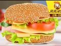 西安汉堡包加盟店 3分钟上餐 3-7天就能学会