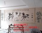 长春硅藻泥墙面施工技术 艺术涂料墙面施工工艺注意细节