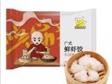 江门广式点心批发,饺子,咸骨,黄金糕,排骨,凤爪