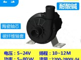 深圳中科世纪 汽车水泵 无刷变频水泵 DC60E 24V泵