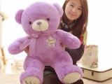 薰衣草泰迪熊公仔 紫色抱抱熊毛绒玩具抱抱熊情人节女生日礼物