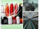 东莞缝纫线厂家生产不锈钢导电线 碳纤维防静电线 导电线欢迎来