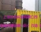 高端打造定制个性集装箱房屋