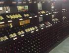 进口葡萄酒烟酒国产红酒一手货源厂家直供