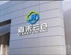深圳电商打包仓库,专业电商仓储服务,电商仓库