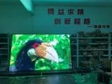 济南专业led显示屏公司,制作led电子显示屏和全彩大屏