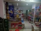 洪塘 洪塘南路39-13 百货超市 商业街卖场