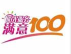 欢迎进入+成都日立电视(全市各点)售后服务+网站维修电话