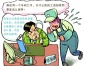 昌平民办非社工事务所
