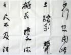 如何私下交易鉴定王蒙字画