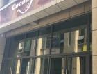 联丰路现铺火爆出售中 包租五年返总价40%租金