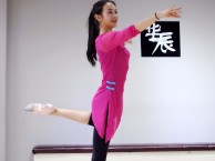 西乡坪洲中国舞培训班,坪洲专业中国舞学校,华辰舞蹈