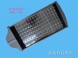 【最新特价】YL-013压铸led平面路灯头 公路灯 户外照明