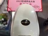 摩雅巨晴超音波气泡水疗机 全自动洗澡机(您的养生首选)