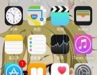 国行苹果5s