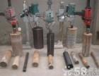 南通市专业空调打孔,油烟机打孔,地面打孔,工程钻孔玻璃打孔
