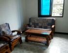 尚义小学附近1室1厅350元,全家电